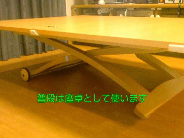 機能的なテーブルでお部屋スッキリ