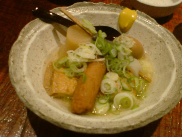 美味し街、金沢